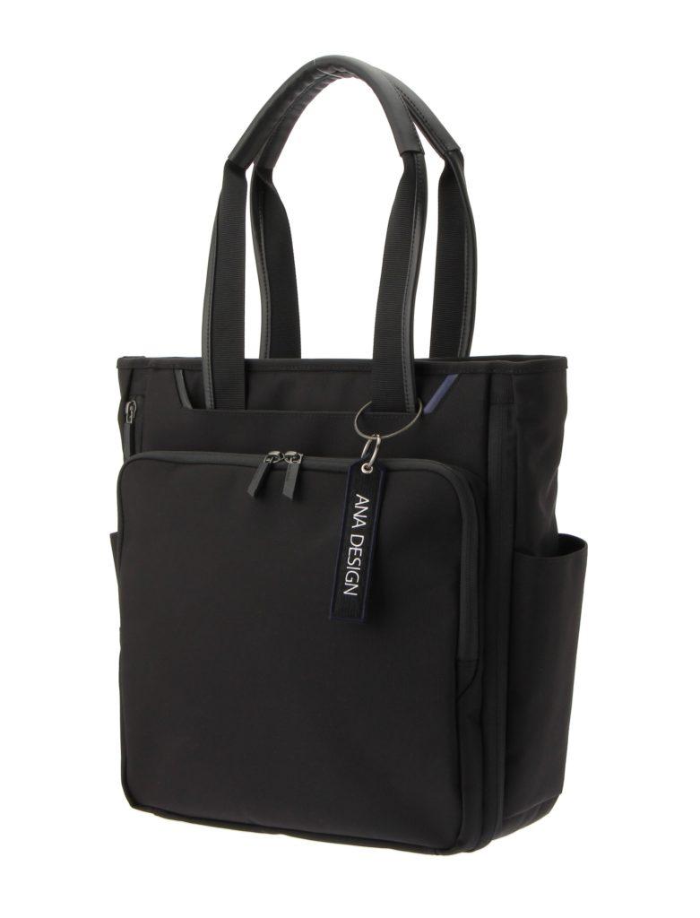 4beb591c6fd0 デザインと機能性が充実したビジネスバッグがリニューアル 「ANA DESIGN ...